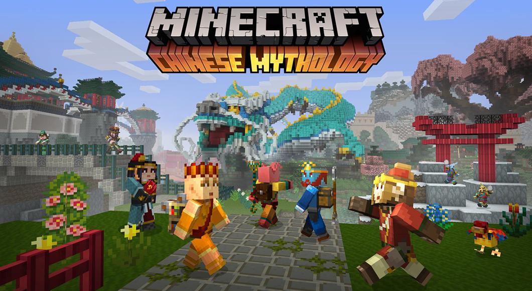 Minecraft mise jour mythologie chinoise for Ou apparait la pelle dans artisanat minecraft